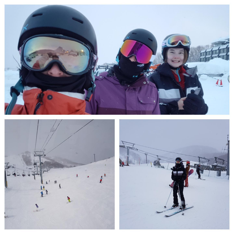 Ski Board Japan