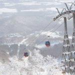 Sahoro gondola ski holiday gondola
